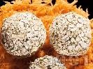 Рецепта Спаначени топки